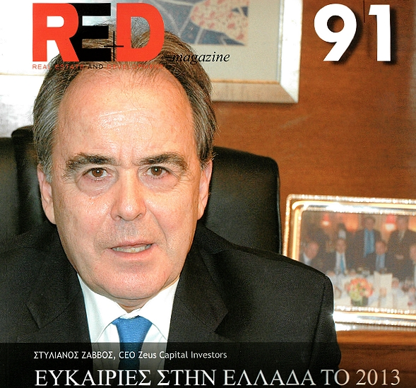 Zeus Capital Managers' CEO interview with Greek real estate magazine RED