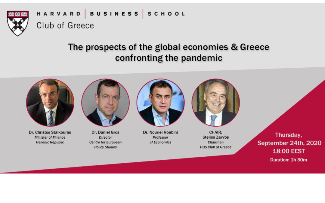The Prospects of the Global Economies and Greece Confronting the Pandemic | Zeus Capital Management, investment management company specializing in real estate investments in Europe, the Middle East and the United States